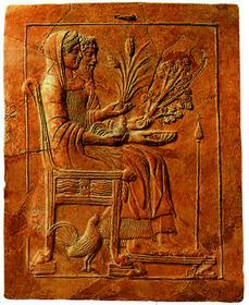Бог подземного царства Аид со своей супругой Мерсефоной, дочерью Деметры